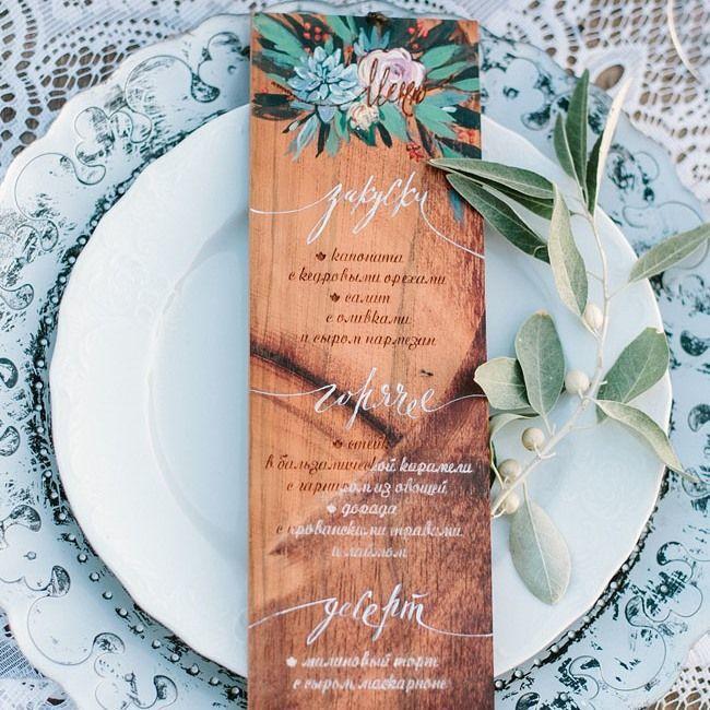 Свадебный стол менюбанкет в домашних условиях и в кафе примеры