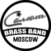 САЛЮТ BRASS BAND