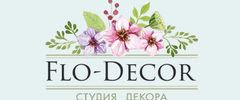 Студия декора Flo-Decor